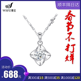 PT950 platinum necklace female 18k white gold necklace female four-leaf platter platinum diamond pendant female Valentine's Day gift