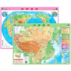 【套装2张】中国地图+世界地图防水水晶版