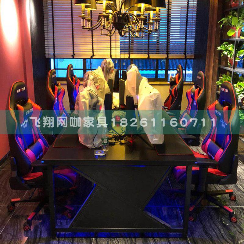 韩国网咖电竞桌椅一体网吧后机箱台式单人电脑桌子沙发组合可定制