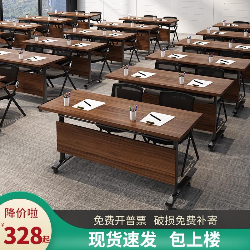 折叠培训桌椅会议桌长条桌长桌可折叠移动桌子带轮办公桌培训机构