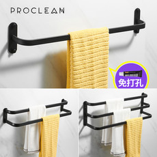 Nordic minimalist bathroom towel rack creative multi-layered single-pole double pole free punching a wall hanging bathroom towel bar