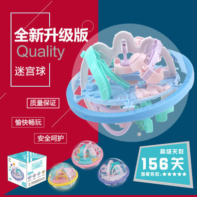 Yuxin educational toys ball 3D space maze ball gravity spherical flying saucer three-dimensional maze children's intelligence development