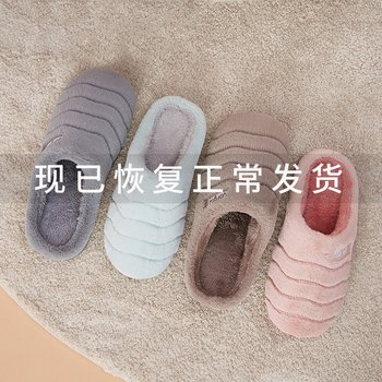 Autumn and winter indoor cotton slippers with non-slip heavy-bottomed bag men and women couple warm winter home slippers plush home