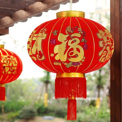 大红灯笼挂饰新年过年春节节日装饰用品