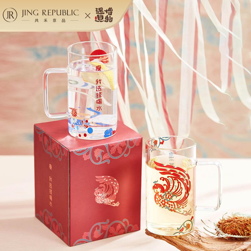 遇见博物联名新品:800ml 共禾京品 敦煌神兽系列 耐热高硼硅玻璃水杯礼盒装