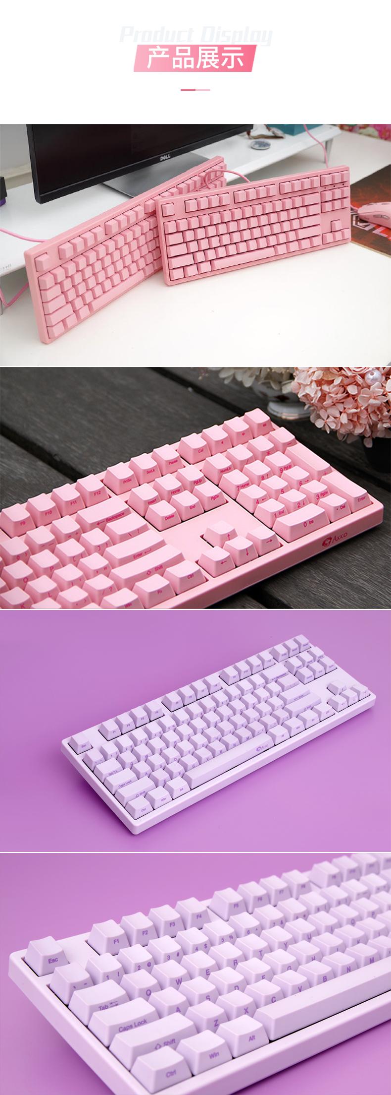 游戏机械键盘轴樱桃轴青轴茶轴红轴黑轴粉色少女生键键键帽侧刻电竞臺式笔记本有线详细照片