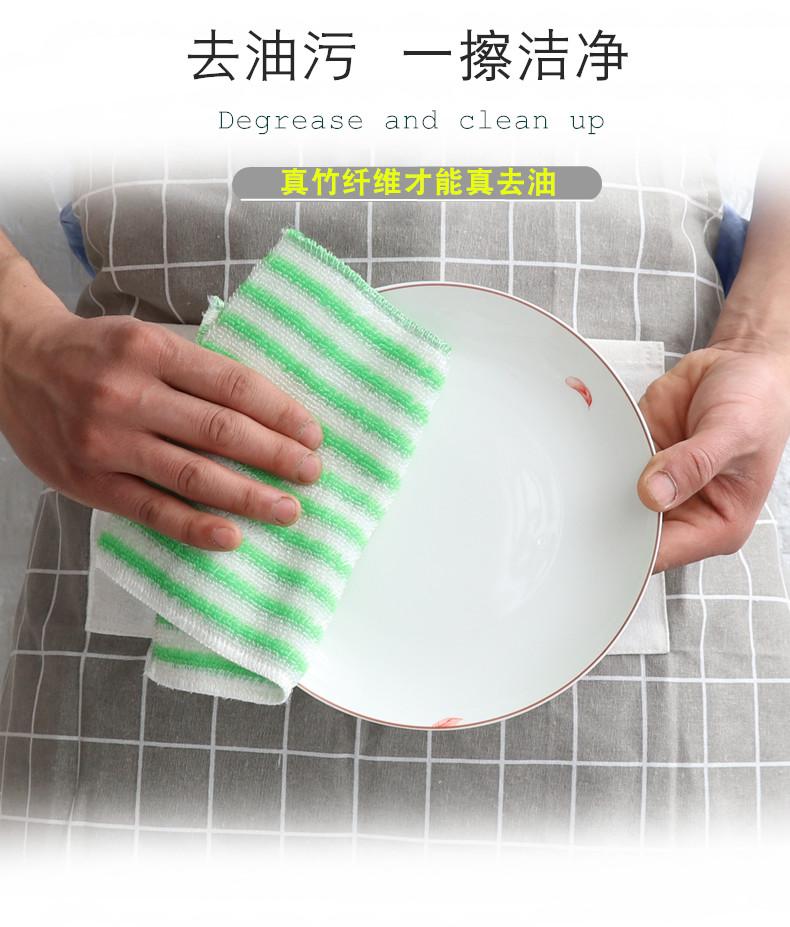洗碗布竹纤维不沾油家用厨房百洁布加厚家务清洁巾吸水去油抹布详细照片