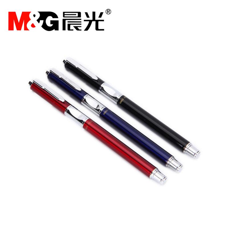 M&G/晨光钢笔学生专用晨光正品小学生三3四4五5年级儿童钢笔吸墨学生用金属初学者硬笔书法练字男女孩抽墨式