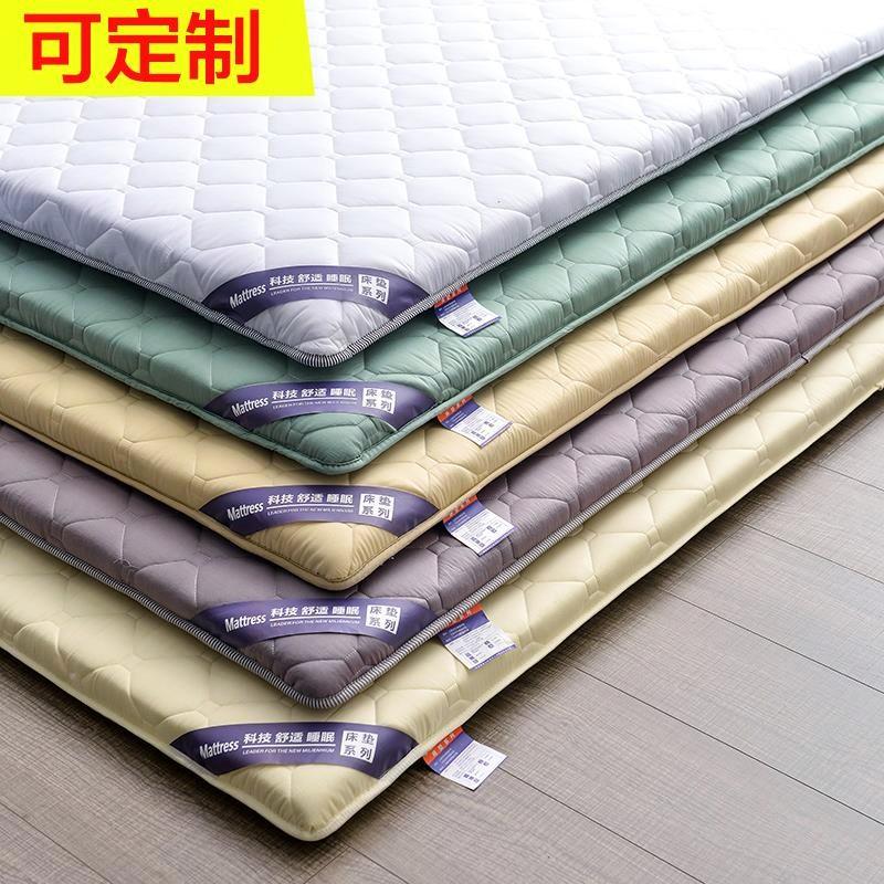 零压力太空慢加厚学生棉床垫回弹榻榻米高记忆密度床垫海绵订定做