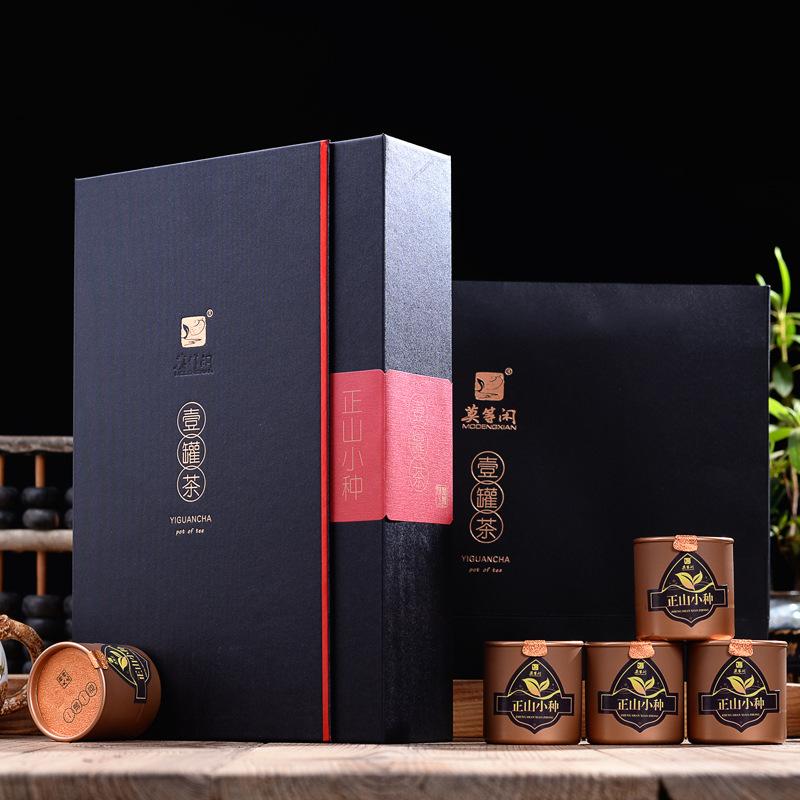 2019中秋茶礼武夷山红茶正山小种礼盒装小茶罐装12*10g蜜香型