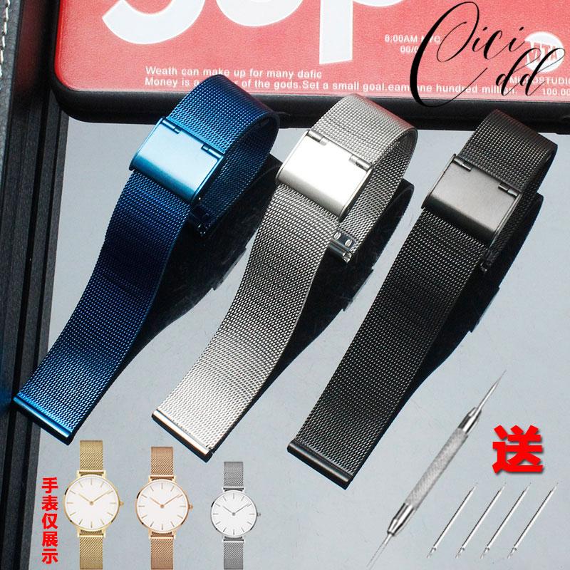 不銹鋼細網米蘭表帶 適配ck dw Lee 卡西歐米茄鋼帶手表鏈17 20mm