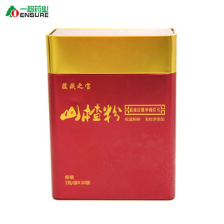Hawthorn powder Chinese herbs non-special non-special nuclear hawthorn powder 90 g easy to match danginseng powder ys