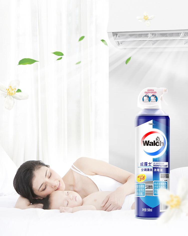 【威露士】空调清洗剂500mlx2