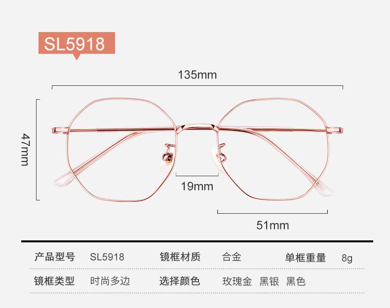 乐申 防蓝光超轻9g纯钛眼镜 0-600度免费配 图17