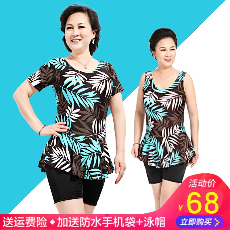 中老年人分体泳衣女超大号保守遮肚显瘦妈妈中年胖加肥加大码温泉