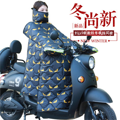 Electric motorcycle windshield by winter plus velvet thickening winter warmth waterproof tram battery sunscreen windbreaker