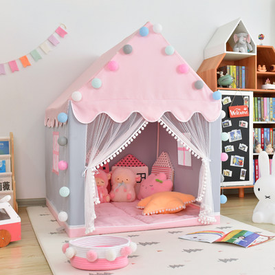 Children's tent indoor play house princess girl castle baby small house home toy house separation bed artifact
