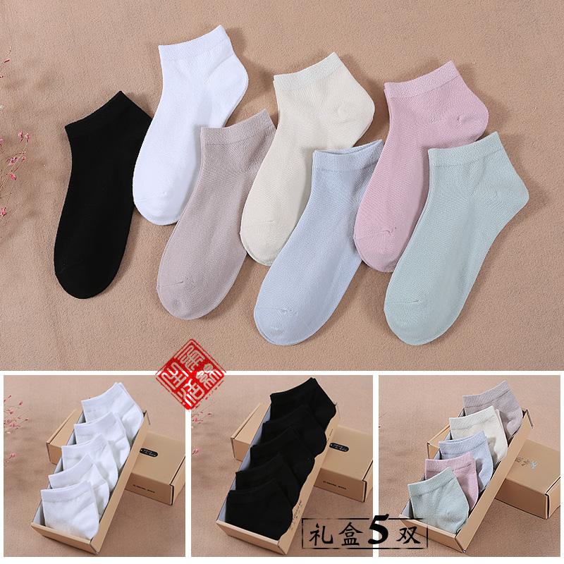 限10000张券夏季薄款纯棉船袜女士纯色短袜低帮防臭