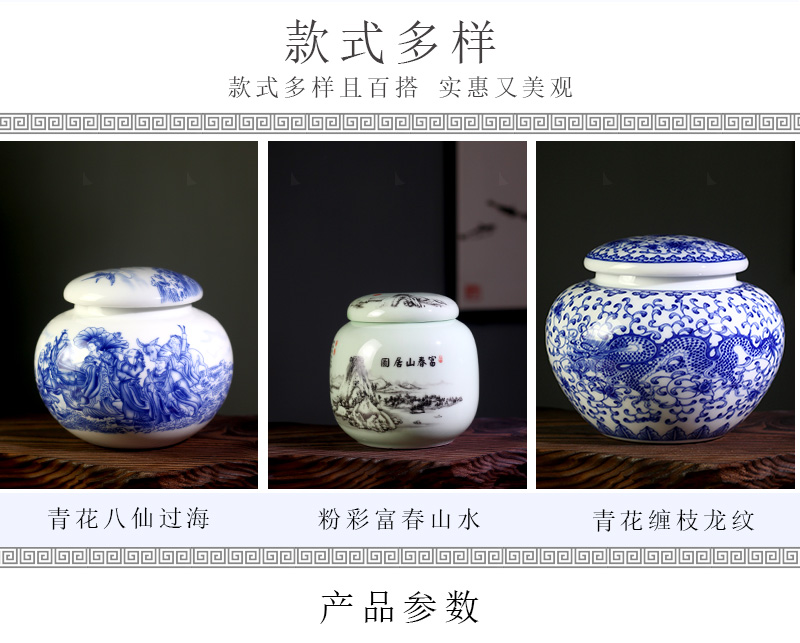 Jingdezhen ceramic storage tank caddy fixings tea Chinese small sealed as cans of puer tea pot home moistureproof
