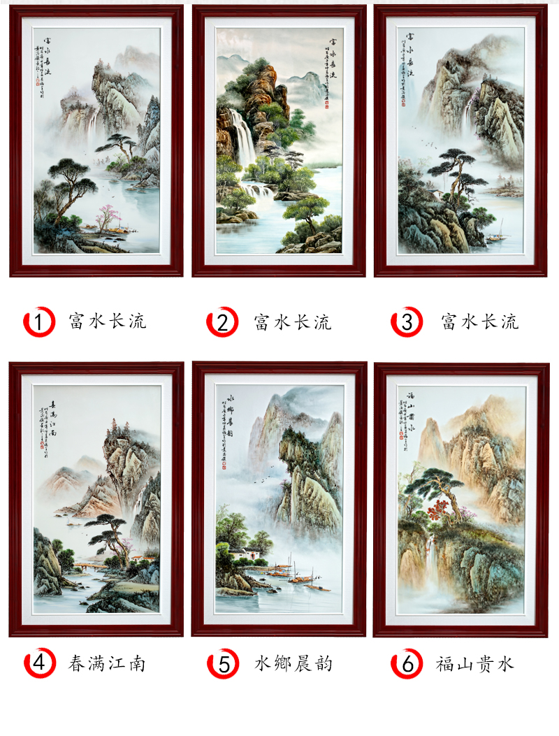 Jingdezhen hand - made famille rose porcelain plate landscapes hang a picture to study Chinese painter in the sitting room porch setting wall decoration