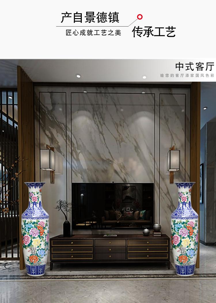 Jingdezhen ceramics hand - made peony flowers prosperous large vase household living room TV cabinet decorative furnishing articles
