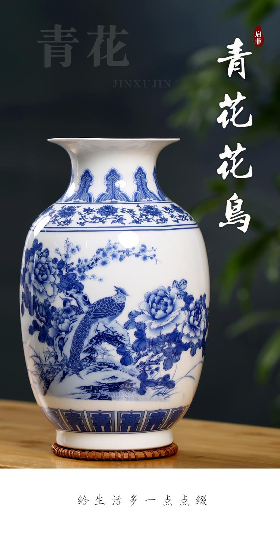 Mesa of jingdezhen blue and white porcelain flower and - bird painting flower arranging floret bottle home living room TV cabinet ceramic desktop furnishing articles