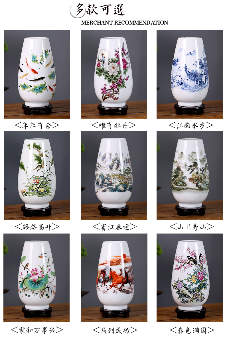 Jingdezhen ceramics modern decorative vase household living room pure and fresh and contracted flower vase mesa place by hand