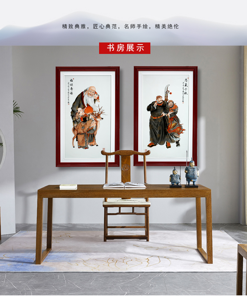 Jingdezhen porcelain plate painting doors of blessing figure home sitting room of Chinese style porch hang a picture study porch decoration