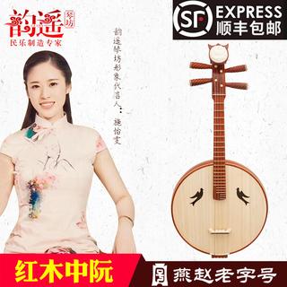 Жуань,  Юньдаа удаленный гусли место музыкальные инструменты в Жуань красное дерево палисандр небольшой Жуань высокие частоты Да Нгуен розовое дерево производительность специальность бесплатная доставка, цена 8600 руб