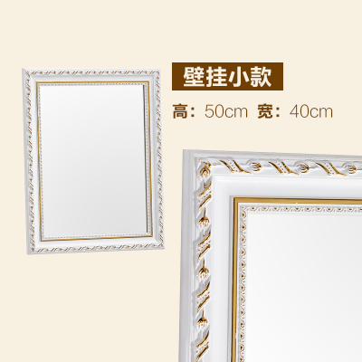 【 спец. предложение стиль 】ванная зеркало -Настенный стиль Случайный цвет