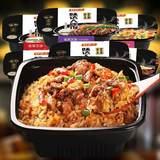 【多送1盒,发3盒】!自热米饭煲仔饭 发3盒 15.9撸