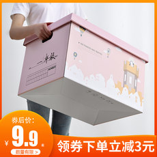 Kraft box storage box with cover book super hard paper toy storage paper box lovely cartoon IKEA box