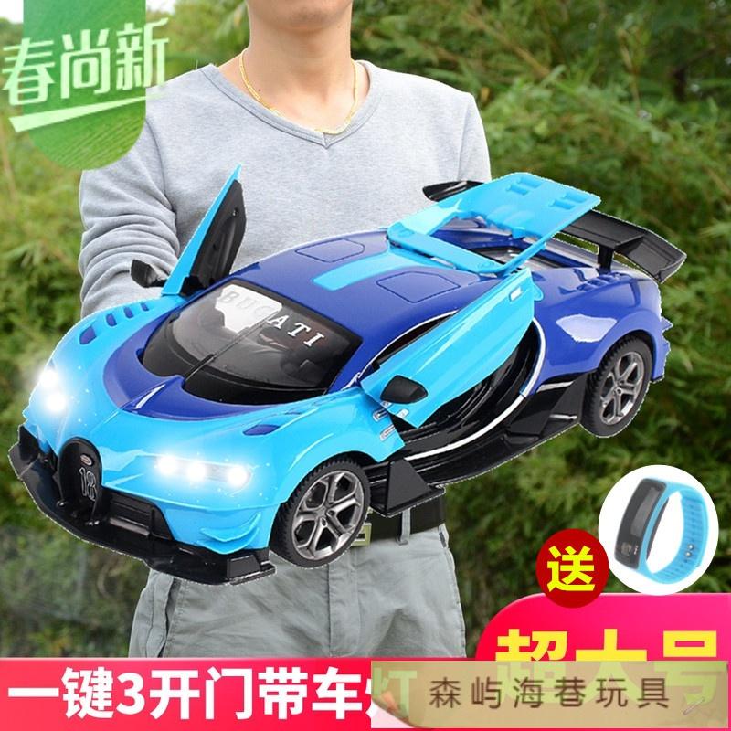 Trẻ em mới quá khổ điều khiển từ xa xe điện tốc độ cao drift đua cậu bé xe thể thao đồ chơi - Khác
