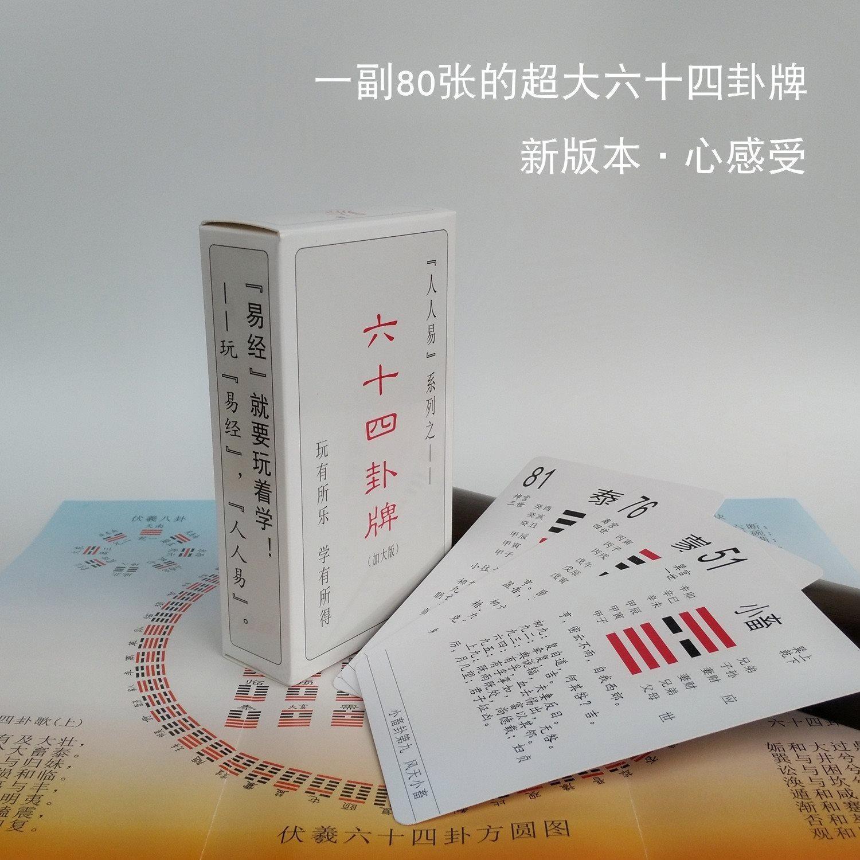 懒角落★韩版2012休闲女款 糖果色小狗 平跟人字拖/沙滩拖鞋31012
