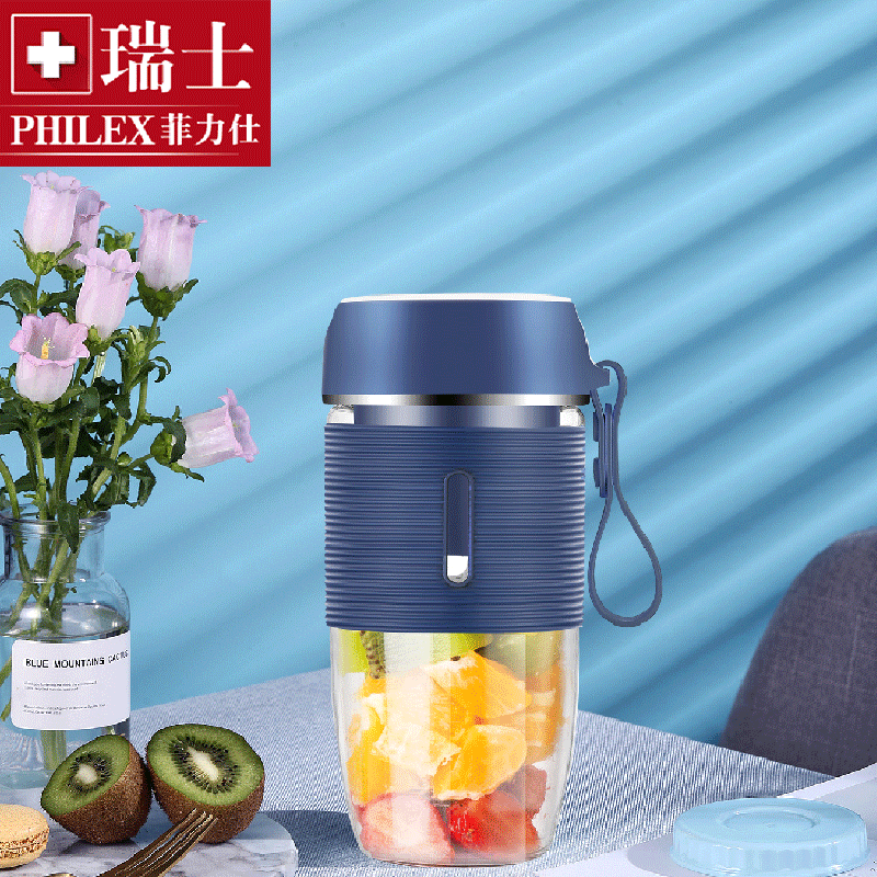 Phyllis portable juicer small charging mini juicer electric student juice cup with small fruit