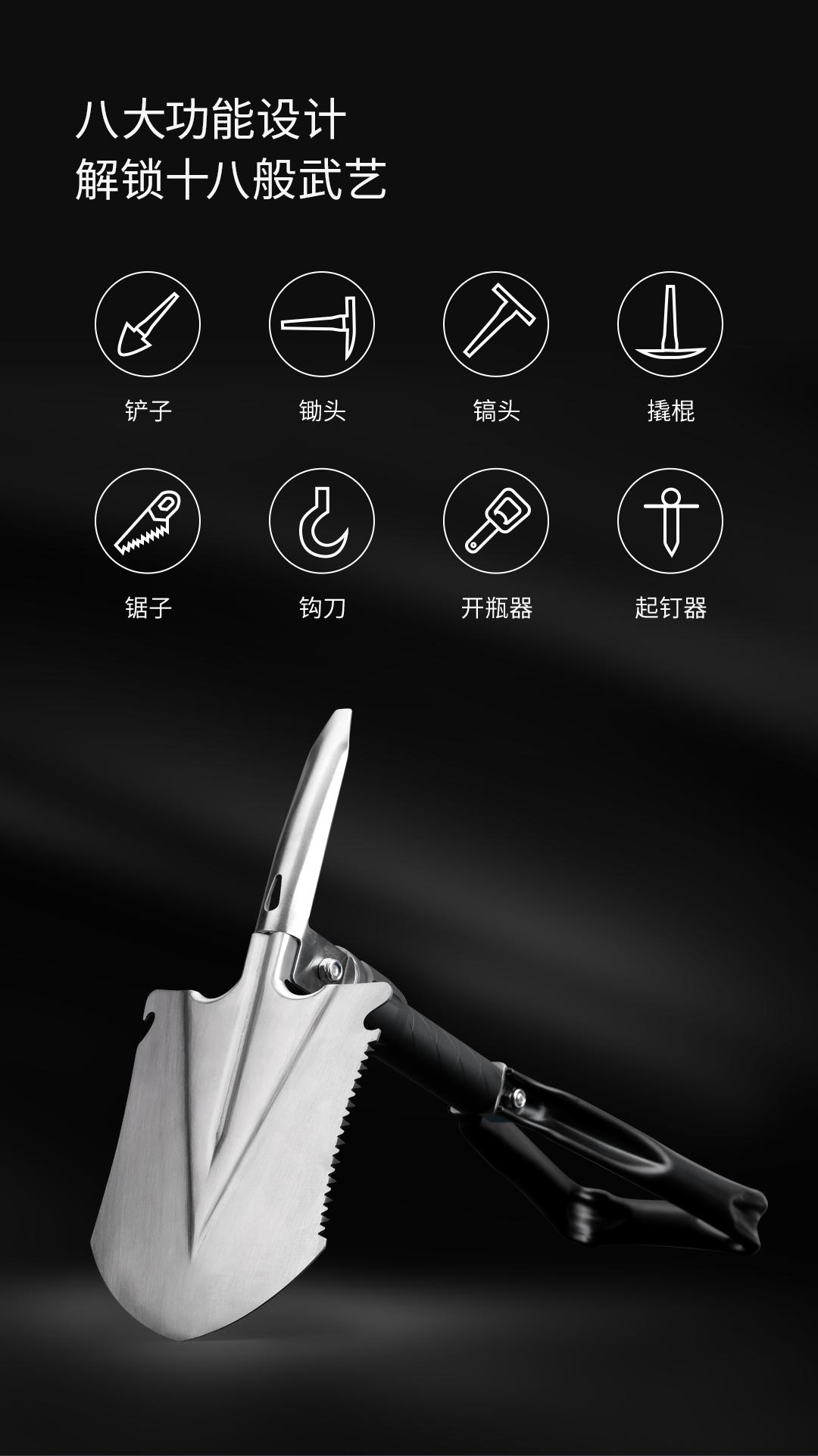 Pala Nextool Xiaomi, lo último a la venta en Youpin - Noticias Xiaomi