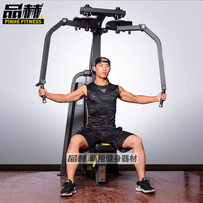 Gym special butterfly machine straight arm clamp chest training push chest chest power training commercial equipment