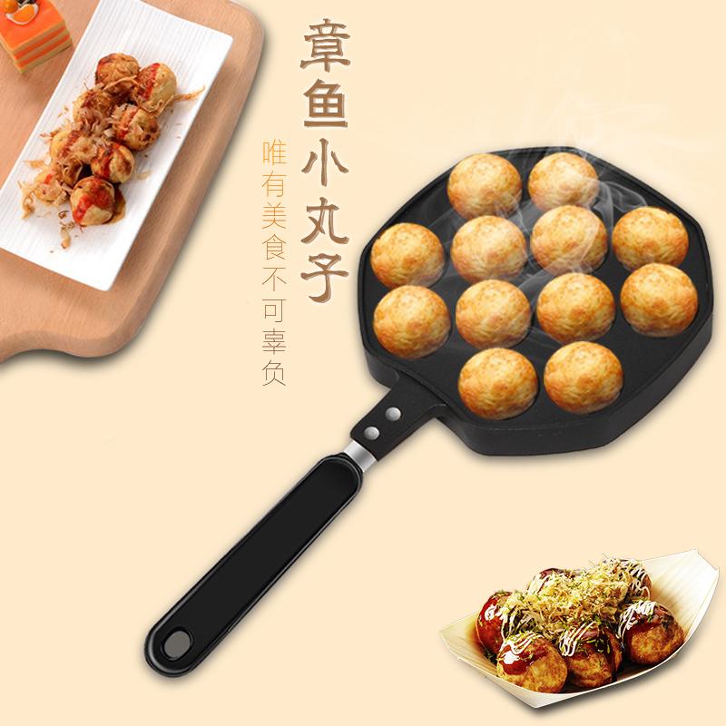 章鱼小丸子锅家用章鱼烧烤盘工具做章鱼樱桃小丸子机鹌鹑蛋