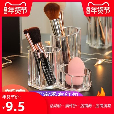Cosmetic brush tool ...