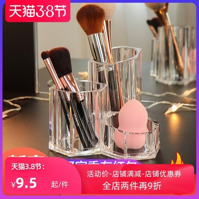 Makeup brush tool storage bucket transparent desktop dressing table lipstick beauty makeup eyebrow pencil storage tube dustproof box with lid