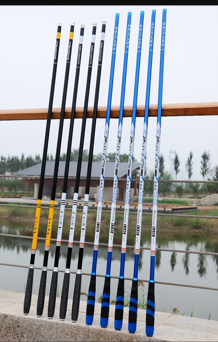 釣魚竿 北滄龍紋鯉釣魚竿碳素超輕超硬台釣竿魚竿長節手竿全尺寸漁具套裝 WD