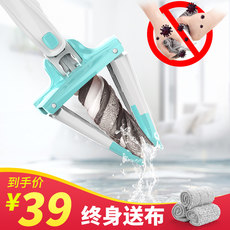 Mop household hands-free washing flat mop wooden floor mopping floor hand-wrung disposable mop tile wet and dry rotary mop