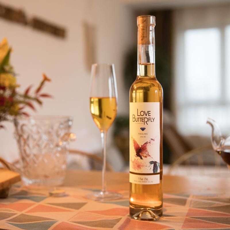 任达华代言 希雅斯酒庄 甜型冰白葡萄酒 375ml 券后19.9元包邮送两个香槟杯
