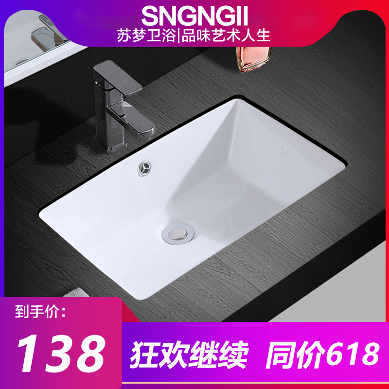 Su Meng below basin square ceramic washbasin embedded washbasin small size bathroom wash basin table basin