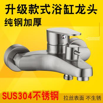 304 нержавеющей стали душ кран горячая и холодная ванна кран стена ванная комната тройной кран фонтанчик клапан скрытый, цена 1531 руб