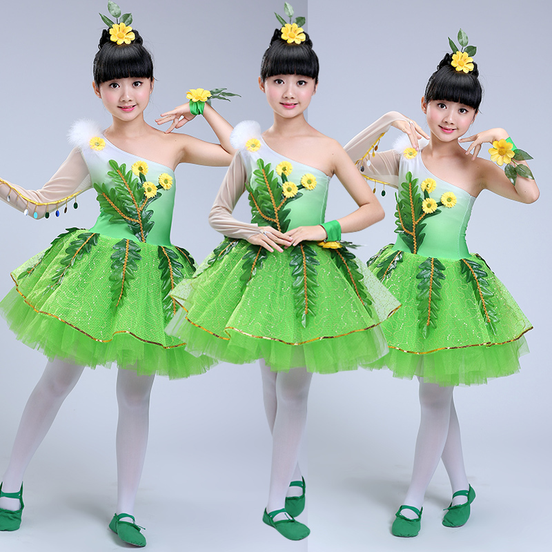 Girls Jazz Dance Costumes Children's green performance clothes environmental protection low carbon children's dance clothes