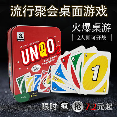 Board game You Nuo Benniuzuanshi UNO Solitaire Punishment Iron Box PVC Card Casual Party Board Game