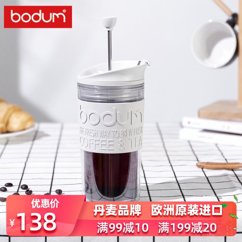 Bodum Bolton nhập khẩu bộ lọc áp suất kèm theo thanh áp suất hai lớp nhựa áp suất cốc cà phê cách nhiệt 350ml - Cà phê