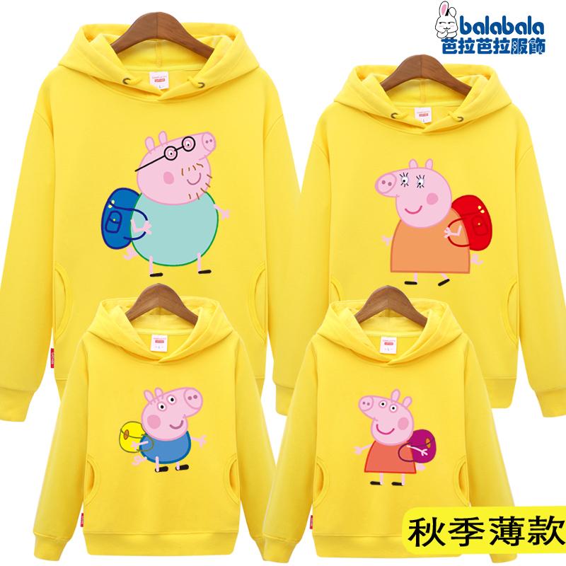 新款亲子装冬季幼儿园学校班服运动会服装一家四口装薄款卫衣
