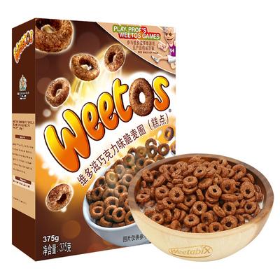 英国进口weetos维多滋甜巧克力豆儿童即食圈圈麦片巧克力甜脆麦圈